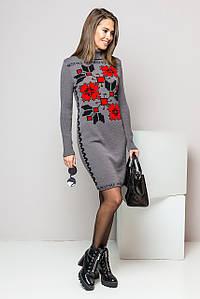 Тепла в'язана сукня Дарина (графіт, червона, чорний)