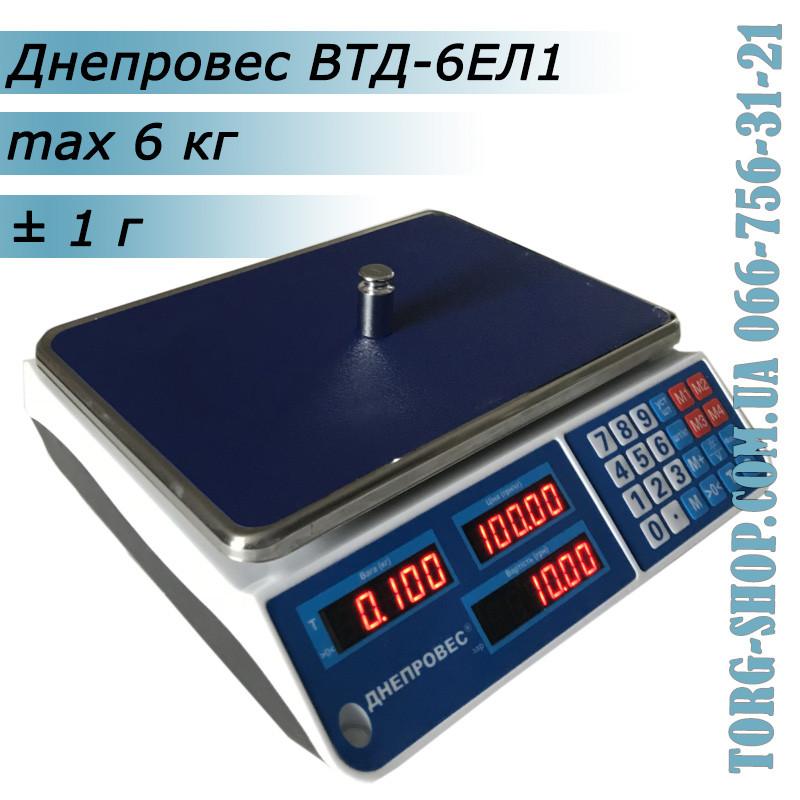 Торговые весы Днепровес ВТД-6ЕЛ1