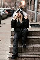 Женский зимний костюм норма2АВЧ 500