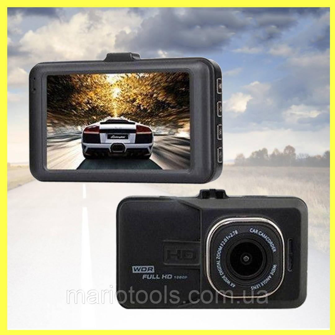 Автомобильный Видеорегистратор Full Hd DVR GRX-320 HDMI регистратор для авто