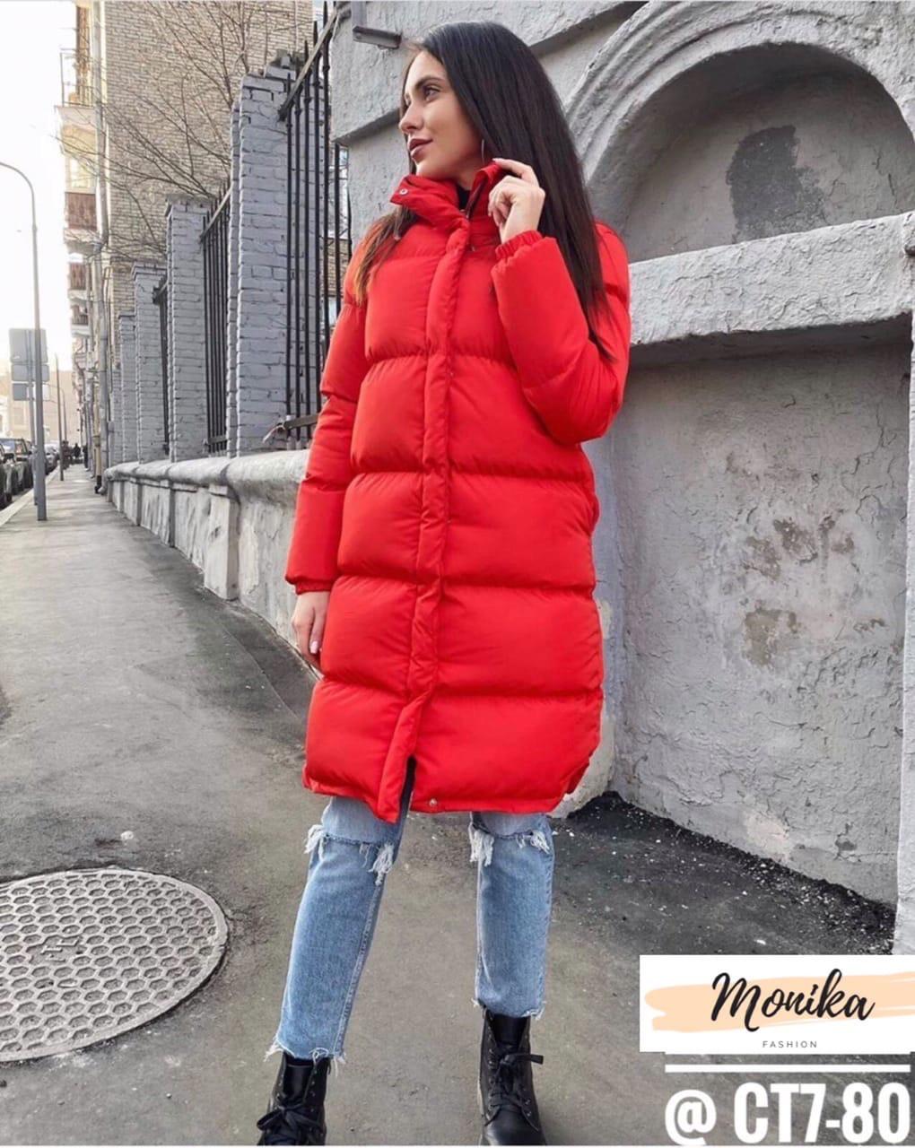 Женская куртка мка8041