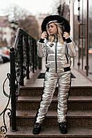 Женский зимний костюм норма2АВЧ 502