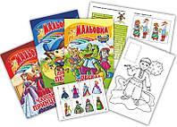 Гр Раскраска-игрушка с цветными наклейками РМ-02 А-4 МИКС №2 (50) с цветными наклейками/ЦЕНА ЗА 1 ШТ/