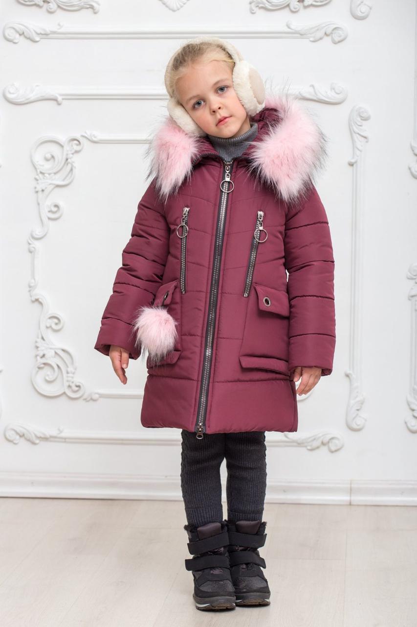Зимнее пальто «Ника» марсала 122-146 см