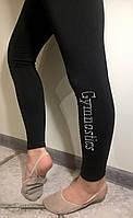 """Лосины чёрные для гимнастики отделка """"Gymnastics"""" камнями Crystals"""