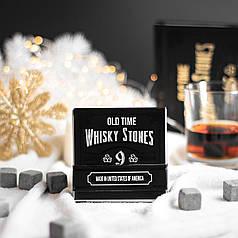 Камни для виски 9шт маленькая упаковка  (СЕРТИФИКАТ)