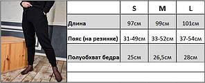 Женский утепленный спортивный костюм Леопардовый Микки бежевый, фото 2