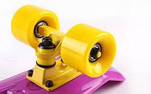 Скейтборд Penny Original FISH 22in однотонная дека (фиолетовый-желтый-желтый). Скейт пенни, фото 3