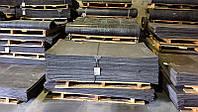 Мерефа паронит 6 3 2 4 1 мм листовой ПОН ПМБ ПЕ маслобензостойкий армированный и общего назначения