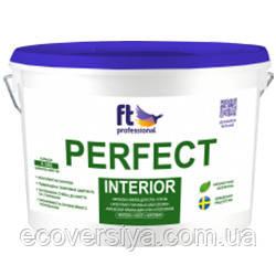 Латексная краска стойкая к мытью Perfect Interior