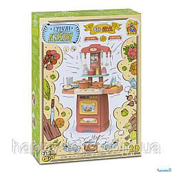 """Игровой набор """"Сучасна Кухня"""" свет, звук, 29 аксессуаров, 2 цвета, """"FUN GAME"""" 7425"""