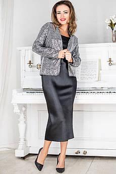 Черно-серебристый нарядный женский костюм Марго