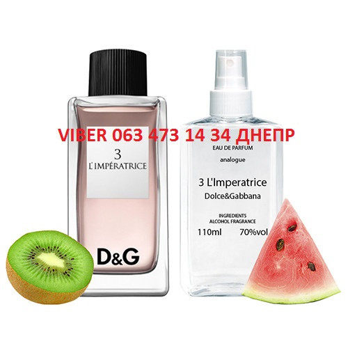 Dolce&Gabbana 3 L'Imperatrice для женщин Analogue Parfume 110 мл