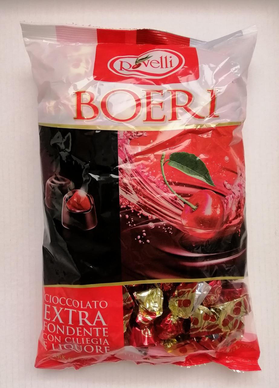 Шоколадные конфеты «Rovelli Boeri» вишня в ликере, 1 кг Италия