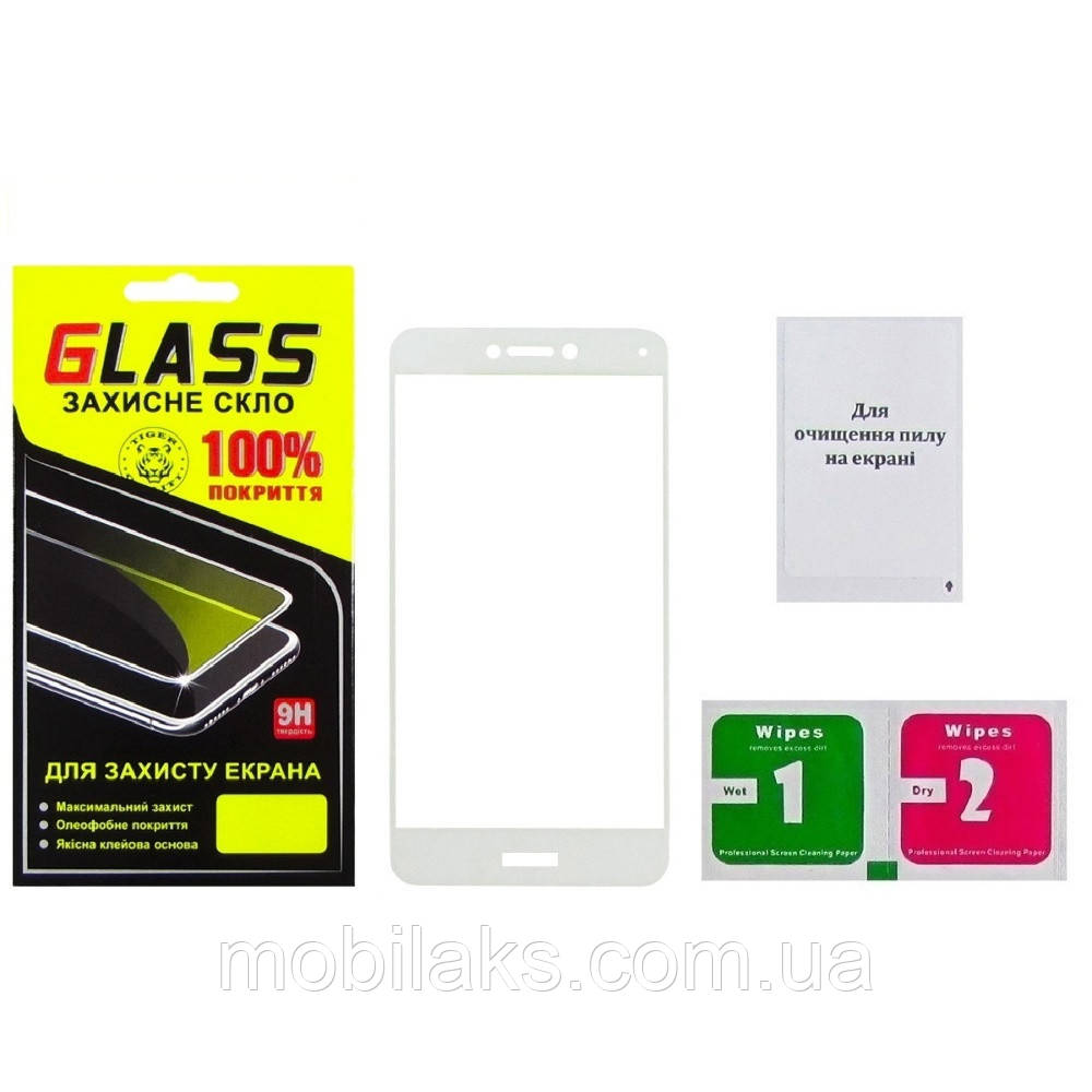 Защитное стекло для HUAWEI P8 Lite (2017) Full Glue (0.3 мм, 2.5D, белое)