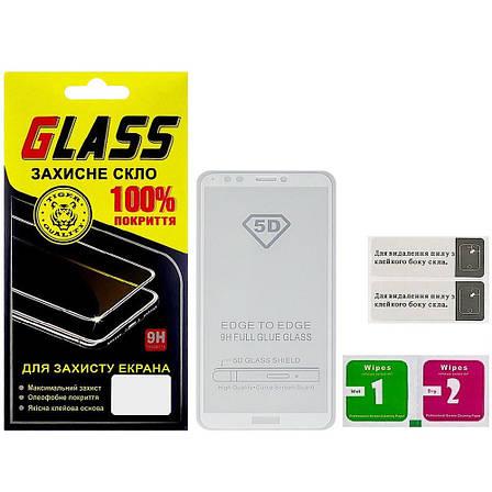 Защитное стекло для HUAWEI Y7 (2018) Full Glue (0.3 мм, 2.5D, белое), фото 2