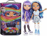 Пупси Сюрприз Фиолетовая или Голубая Леди Poopsie Rainbow Surprise Dolls Amethyst Rae or Blue. Оригинал из США