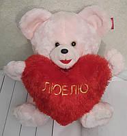 Мягкая игрушка Мишка с сердцем 63см розовый