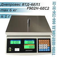 Торговые весы Днепровес  ВТД-6СЛ1 (F902H-6EC2)