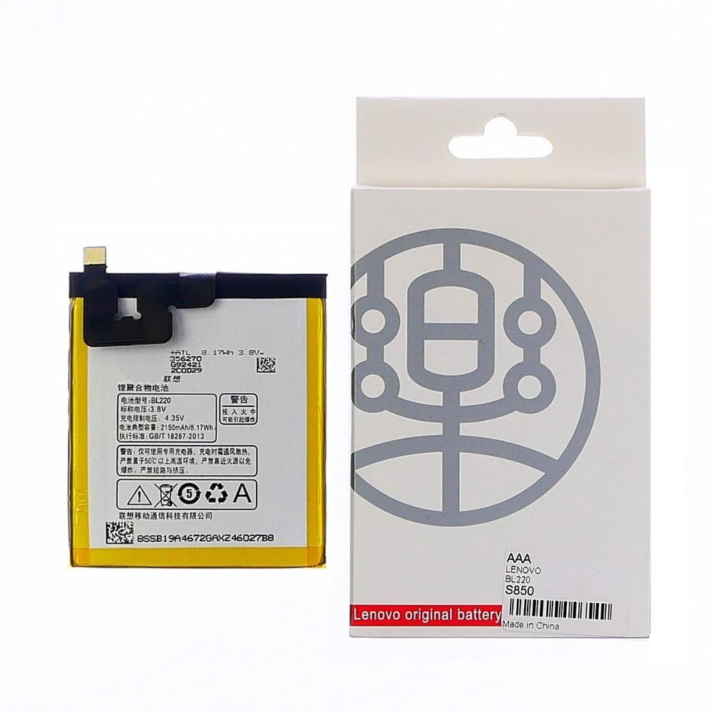 Аккумулятор для LENOVO S850/BL220 копия ААА