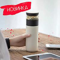 Заварювальний термос | Заварочный термос Xiaomi Fun Home Insulation Tea Cup (520ml), фото 1