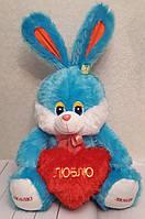 Мягкая игрушка Зайчик с сердцем 110см (голубой)