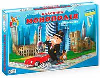 Настольная игра Классическая монополия, Boni Toys