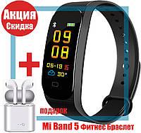 Фитнес браслет M5 Xiaomi Mi Band 5 Bluetooth 4.2, шагомер, пульс, давление QualitiReplica реплика
