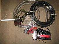 Насос топливо перекачивающий помповый 12В пистолет со встроенным счетчиком