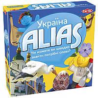 Гра настільна Еліас Україна