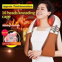 Электрический Массажер для шеи, плеч, спины и поясницы 6 кнопок ! 95W