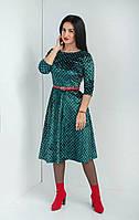 Женское велюровое платье в горошек