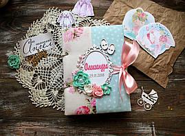 Мамины заметки, Мамин дневник Baby book для девочки, 200 цветных, плотных страниц