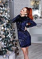 Платье вечернее, короткое в пайетках на Новый Год!