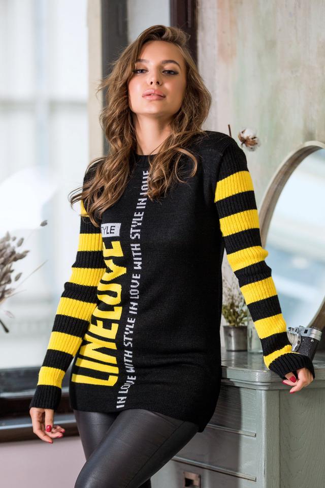 Джемпер в спортивном стиле Linelove (черный, желтый, светло-серый)