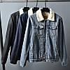"""Куртка мужская джинсовая на меху """"Allsaints Warrior"""", фото 3"""