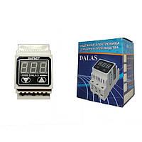 Цифровой электронный барьер (Реле напряжения) 40 А (На DIN рейку, с вводом провода- прижимные пластины) DALAS