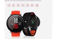 Смарт-часы Amazfit Pace Sport Smart Watch Red, фото 6