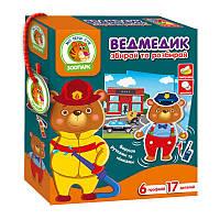 Игра с подвижными деталями Vladi Toys Мишка VT2109-04 (1-76574)