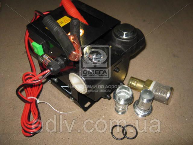 Насос топливо перекачивающий помповый 70л/мин 24В  ARM8011DC-24V