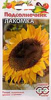 Семена подсолнечника Лакомка, 10 г