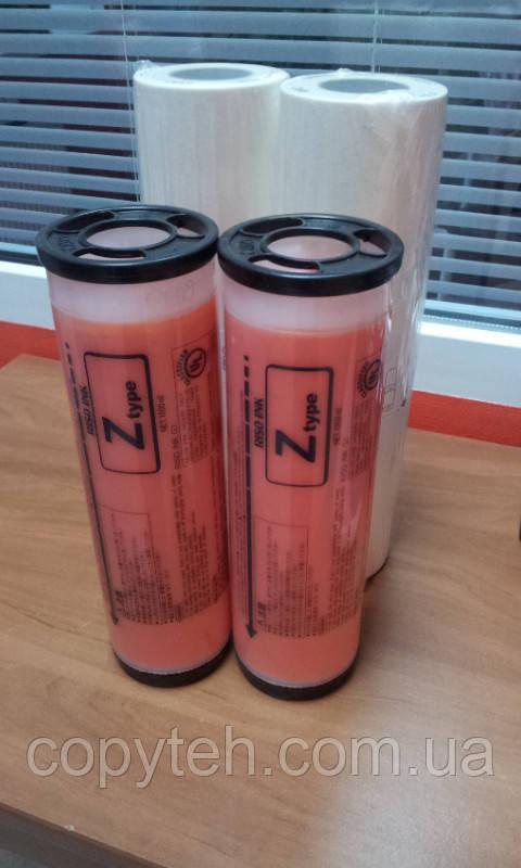 Краска оранжевая Riso Z-type Orange  1000 ml оригинал - Интернет магазин CopyTeh в Харькове