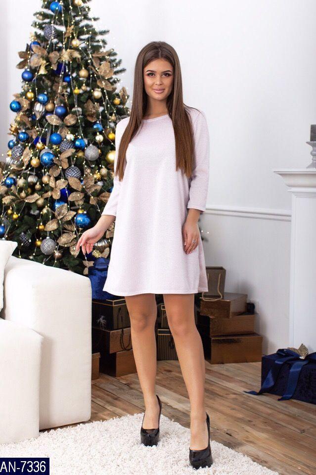 Платье женское стильное вечернее люрекс размеры 42 44 новинка много цветов