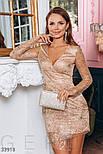 Вечернее блестящее платье-мини с глубоким декольте, фото 2