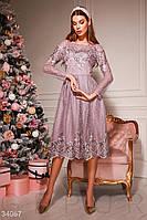 Нарядное вечернее платье-миди из кружева