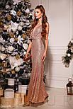 Длинное вечернее платье-макси с пайеткой золотистое, фото 5