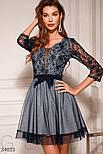 Короткое платье с расклешенной юбкой серебристо-синее, фото 2