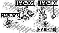 Сайлентблок рычага HONDA CIVIC VII купе (EM2) / HONDA ELYSION 1999-2007 г.