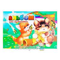 Альбом для рисования Апельсин АМ-К-8 А4 8лис.