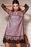 Короткое вечернее платье-двойка с кружевом свободного кроя, фото 2